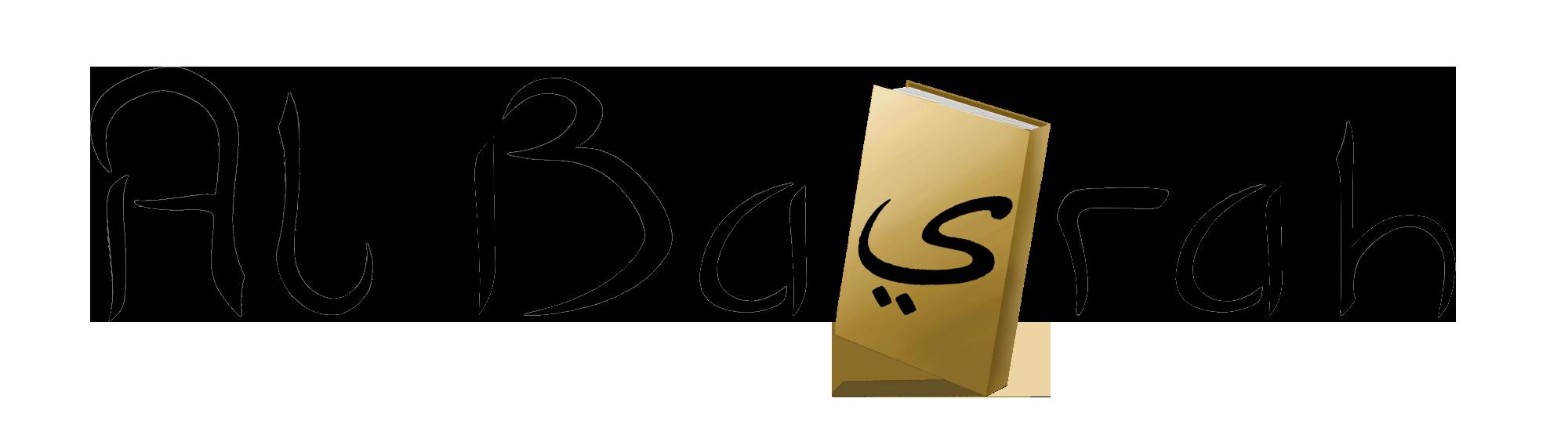 Voor al uw Islamitische boeken